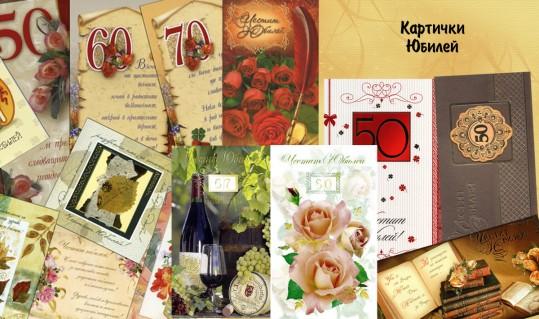 avesta-bg-catalog-big_view
